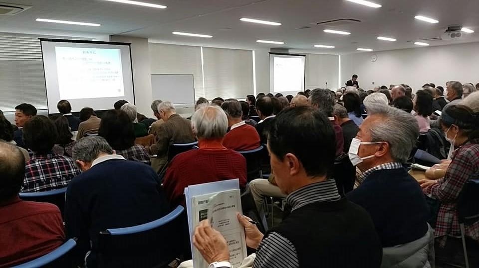 避難行動要支援者制度研修会