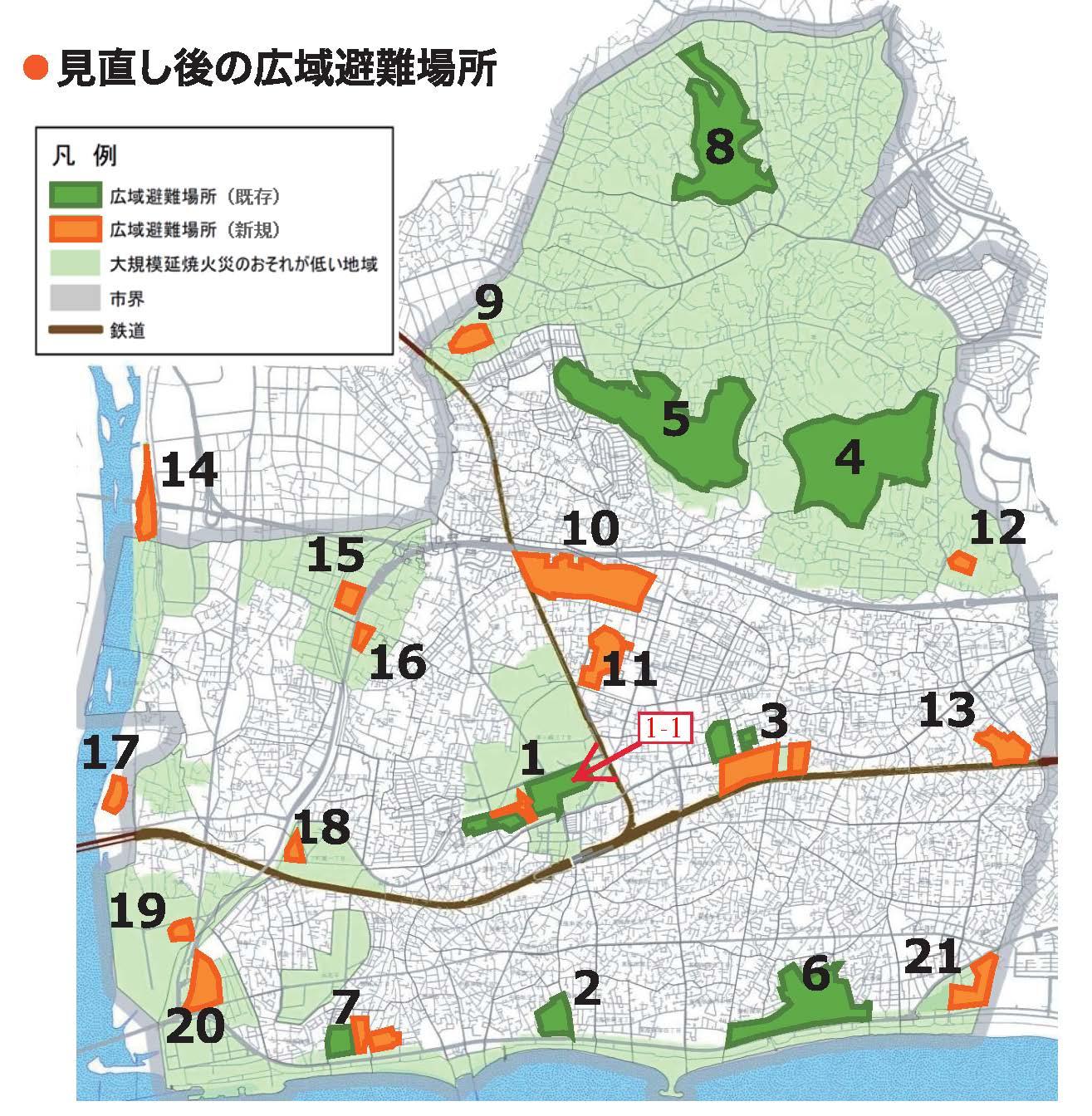 1-1.広域避難場所_茅ヶ崎市地図