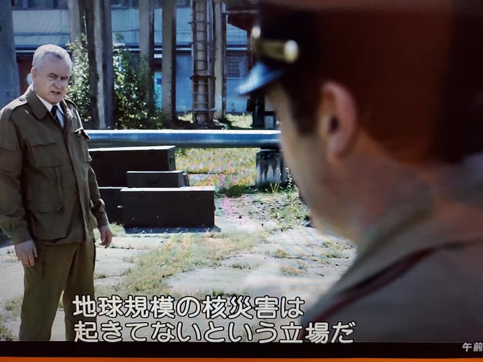 TVドラマ「チェルノブイリ」第1話-2