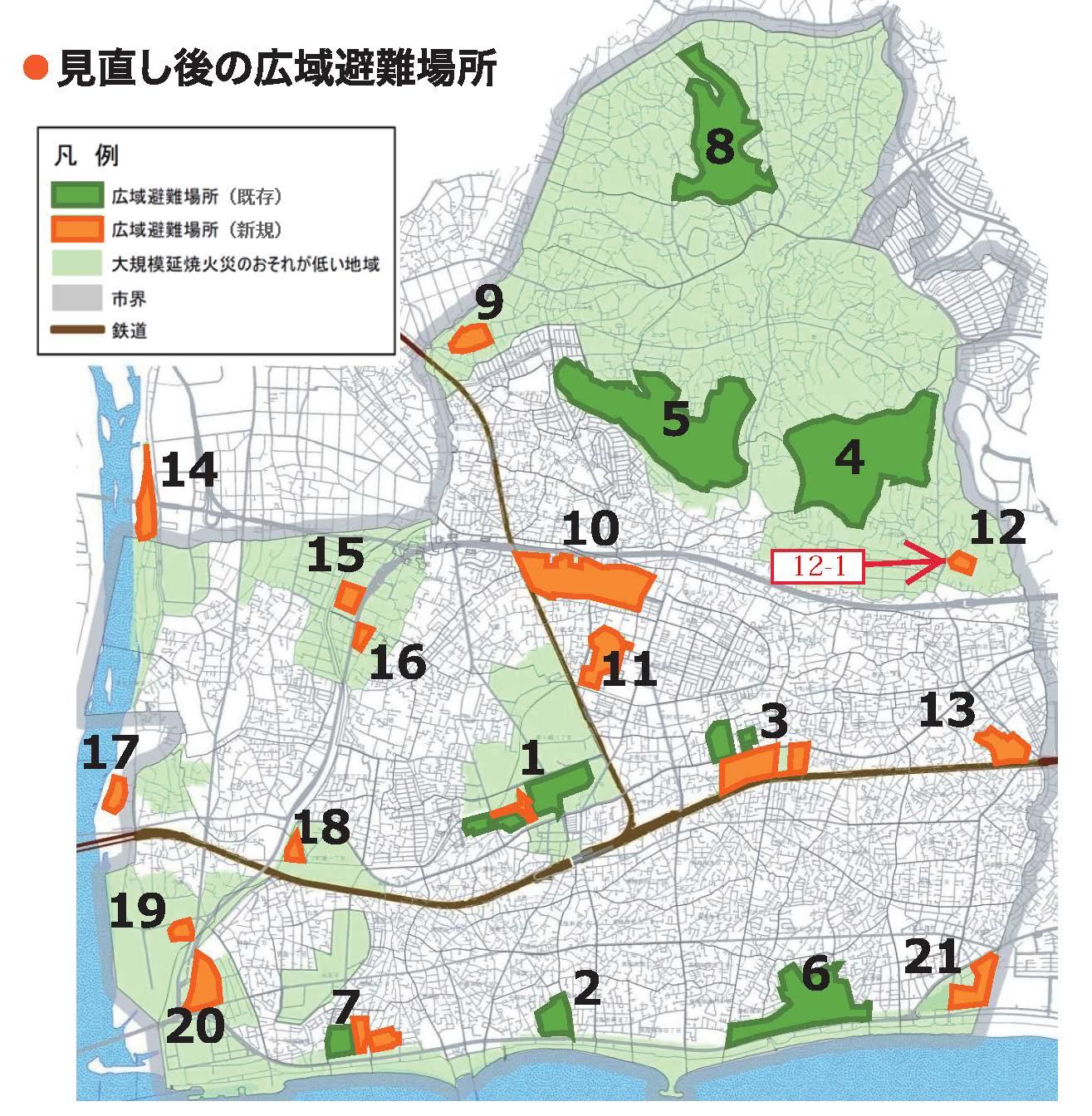 12-1.広域避難場所_茅ヶ崎市地図